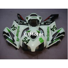 CTMotor 2004-2005 HONDA CBR 1000 RR 1000RR FAIRING BNA