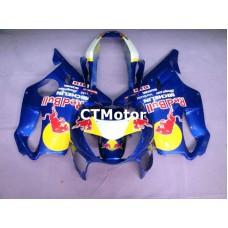 CTMotor 1999-2000 HONDA CBR 600 CBR600 F4 FAIRING 97A Redbull